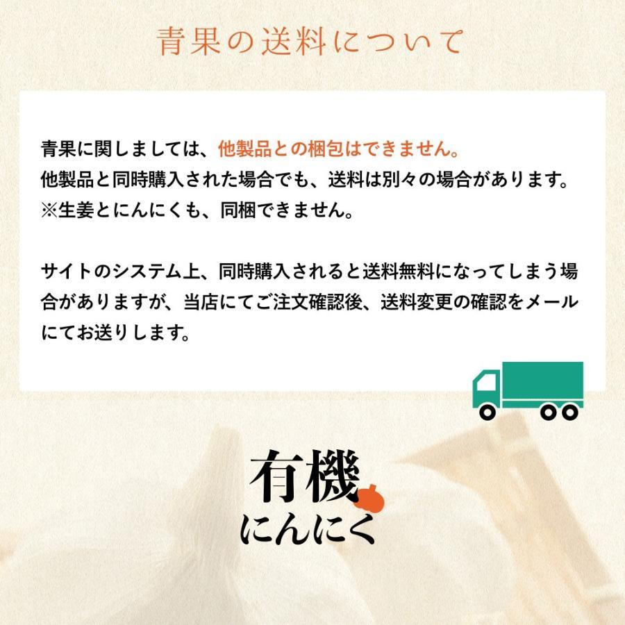 産 の 日用品 中国