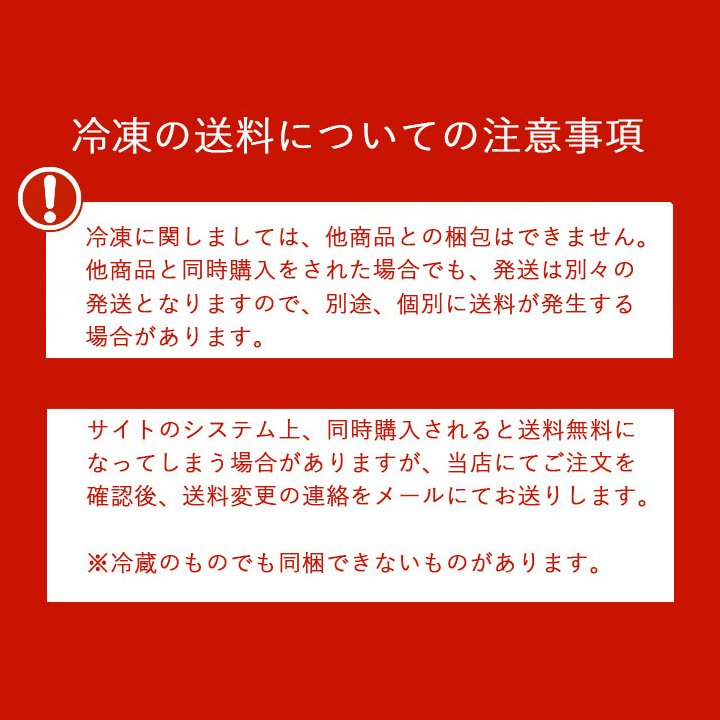 【冷凍】おろし生姜 160g×10 高知県産【 一次加工品】 shougakoubou 04