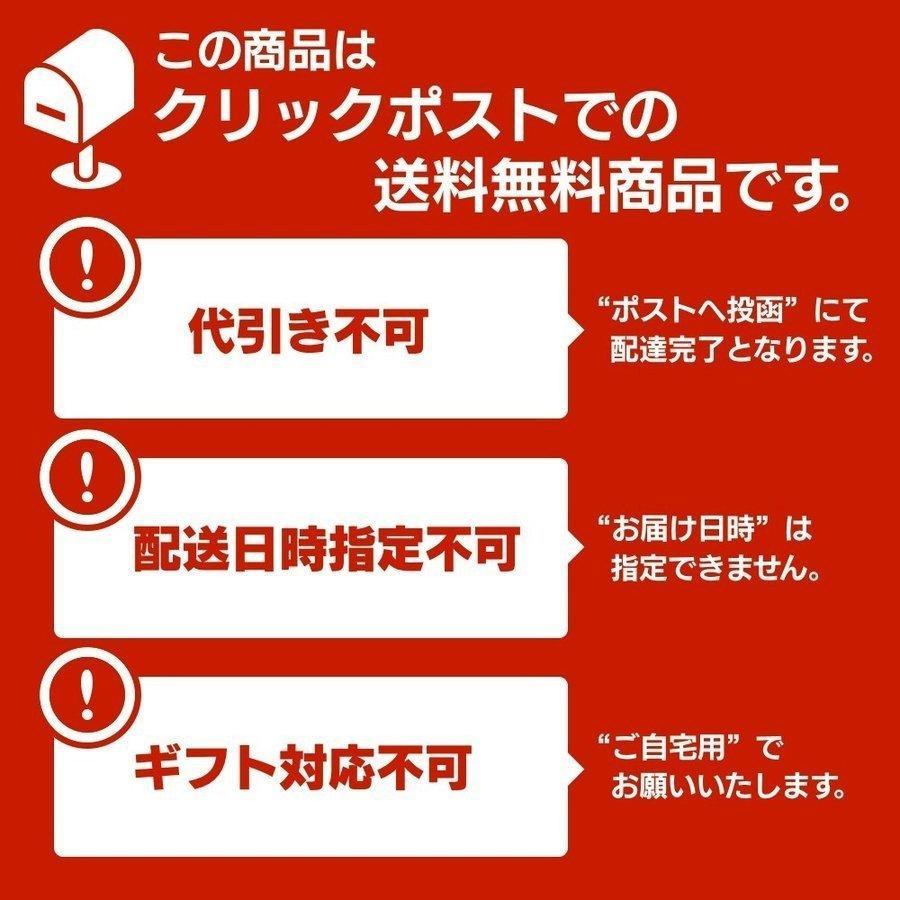 うめぇ生姜エコパック(鰹しそ梅)135g 3種セット ゆうパケット送料無料|shougakoubou|11
