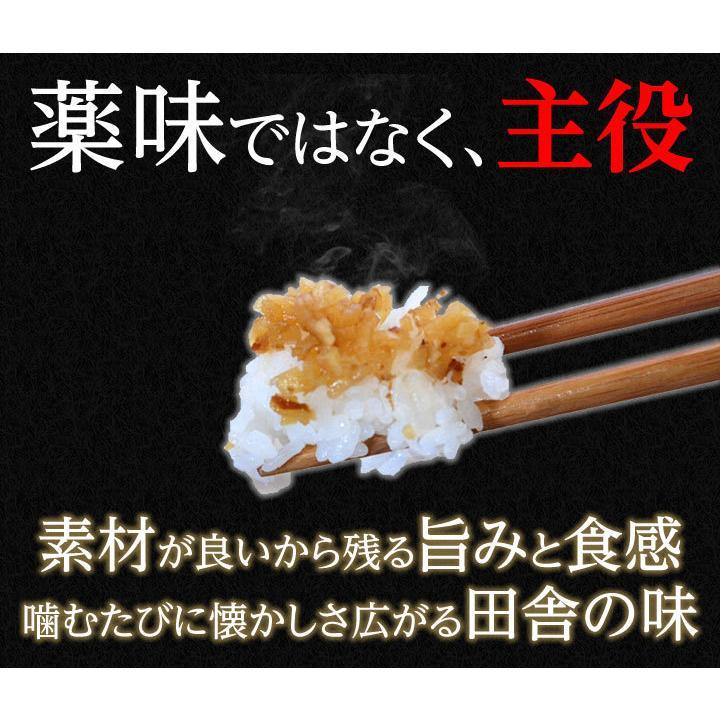 うめぇ生姜エコパック(鰹しそ梅)135g 3種セット ゆうパケット送料無料|shougakoubou|03