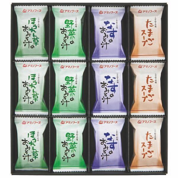 アマノフーズ フリーズドライ 味わいづくしギフト(24食) (M−300A) 20-6203-101 みそ汁 食品 ギフト 新生活 内祝 快気祝 ご法事