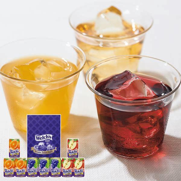 「ウェルチ」 100%果汁ギフト(9本) (W10) 21-439-42 ジュース 飲料 ギフト 詰め合わせ 新生活 内祝 快気祝 ご法事 shoujikidou