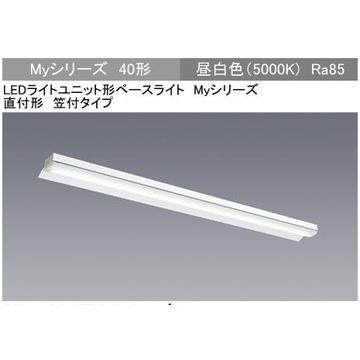 EL-LHH41500 (ELLHH41500) 三菱 LEDライトユニット形 ベースライト 直付形笠付タイプ ※ライトユニット別売|shoumei-ex