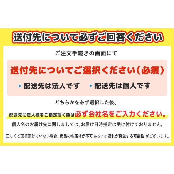 DVD+R DL 片面2層 データ用 8倍速対応 8.5GB インクジェットプリンタ対応 磁気研究所 HDD+R85HP50 50枚入 MAG-LAB|shoumei-ex|02