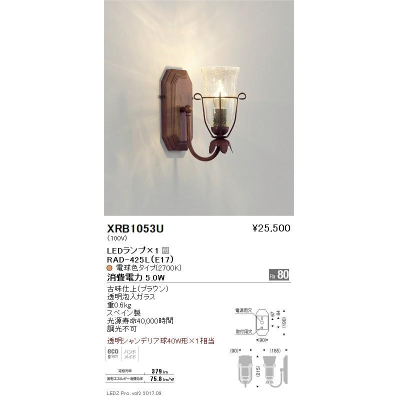 XRB1053U ブラケット アビタ_直送品1_(ABITA)