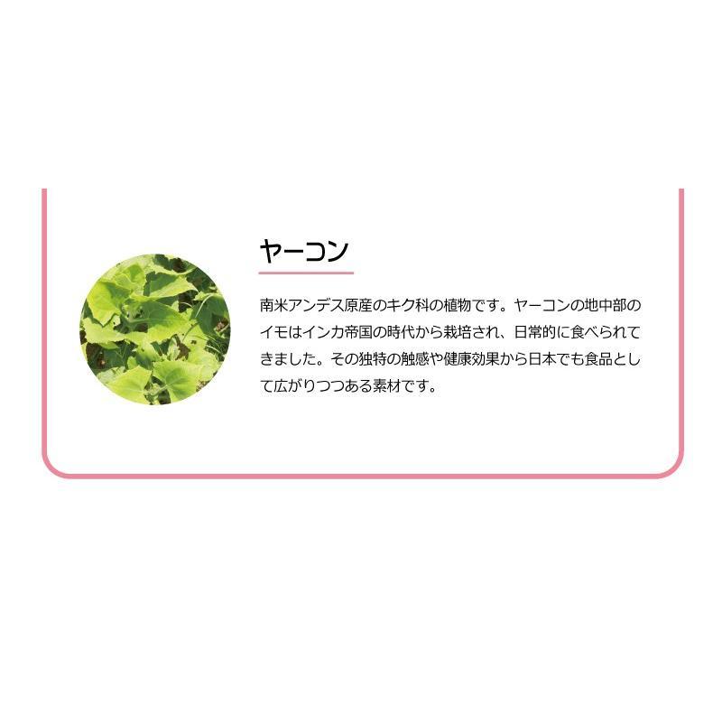 目標 7kg ダイエット ティー 茶 ギムネマ ウーロン はとむぎ 杜仲 プーアル茶 緑茶 どくだみ サラシア ヤーコン showa-direct 12