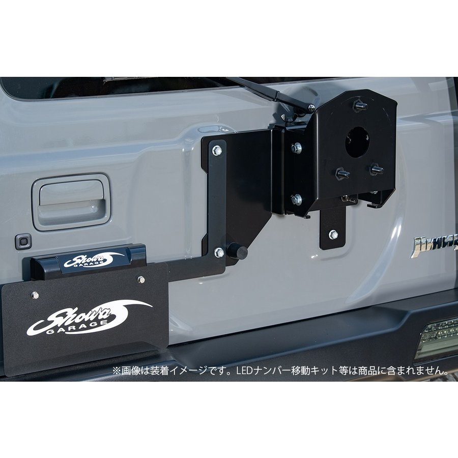 車検対応品 スペアタイヤ移動ブラケット 表向き JB64用|showa-garage|03