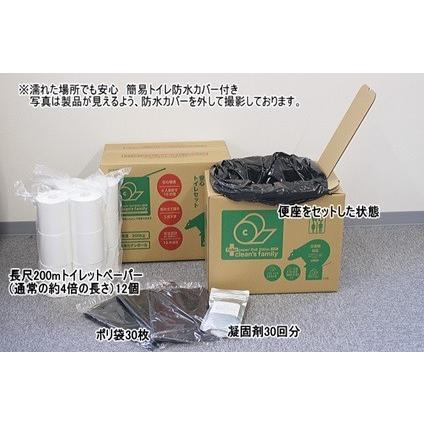 その日の備えに clean's family【クリーンズファミリー】災害時・非常時対策 簡易トイレ|showa-shokai