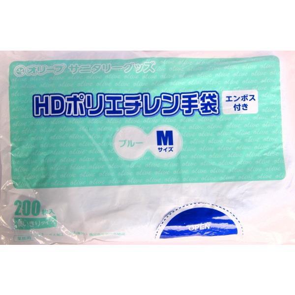 使い捨て手袋 業務用 安い 【HDポリエチレン手袋 (M) ブルー】200枚x40パック/ケース|showa-shokai