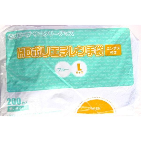 使い捨て手袋 業務用 安い 【HDポリエチレン手袋 (L) ブルー】200枚x40パック/ケース showa-shokai