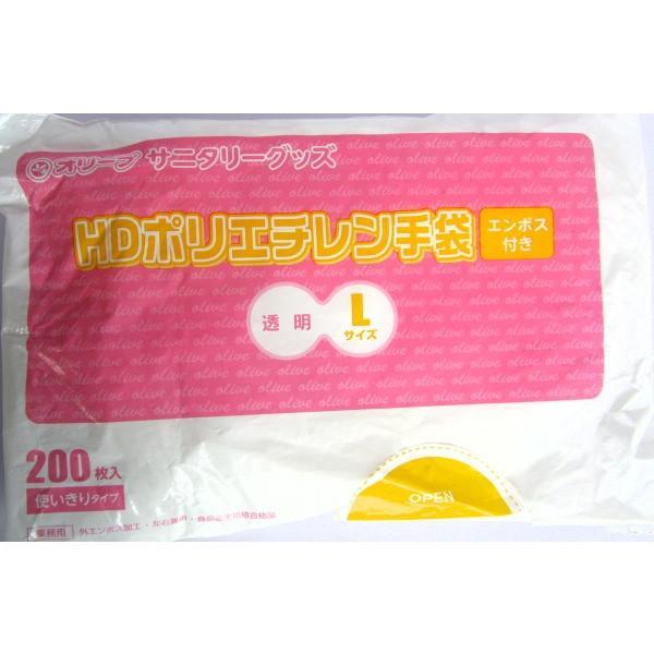 使い捨て手袋 業務用 安い 【HDポリエチレン手袋 (L) 透明】200枚x40パック/ケース showa-shokai