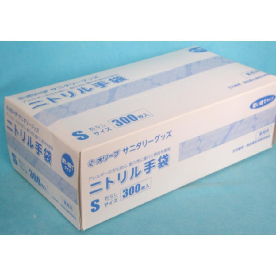 使い捨て手袋 業務用 安い 【ニトリル手袋 (S) 粉なし ブルー】300枚x10個/ケース showa-shokai 05