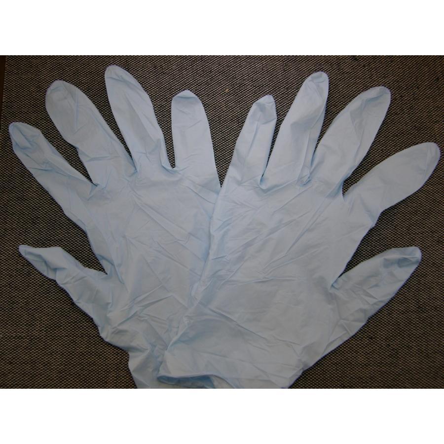 使い捨て手袋 業務用 安い 【ニトリル手袋 (S) 粉なし ブルー】300枚x10個/ケース showa-shokai 06