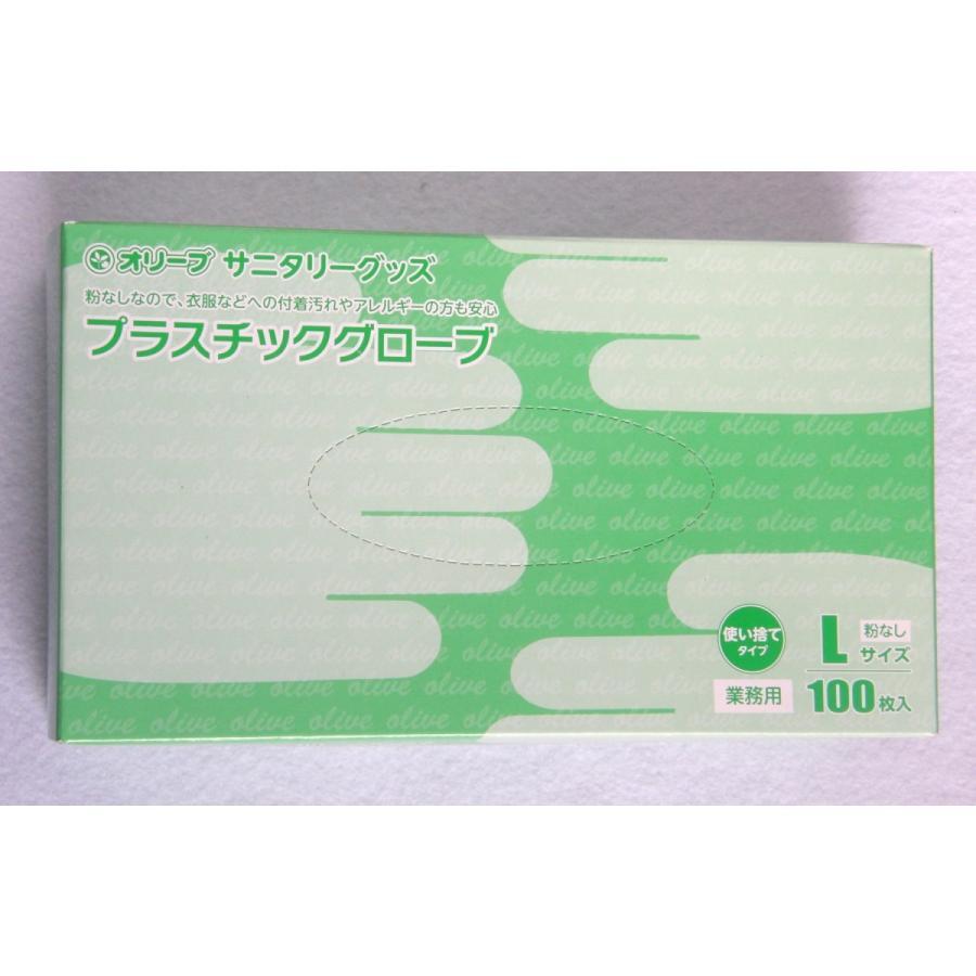 使い捨て手袋 業務用 安い 【プラスチックグローブ (L) 粉なし 半透明】100枚x30個/ケース showa-shokai 02
