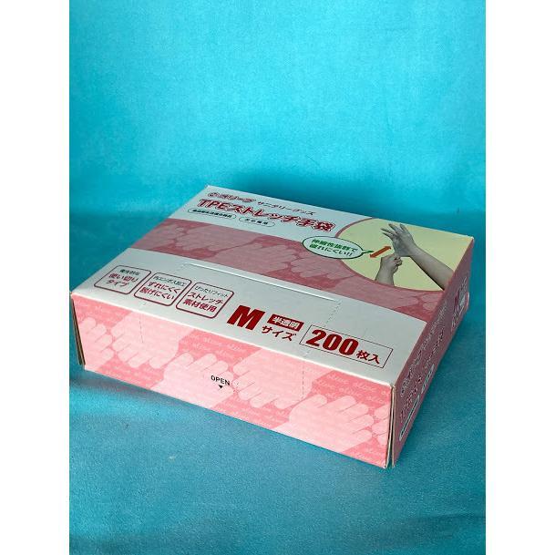使い捨て手袋 業務用 安い 【TPEストレッチ手袋 (M) 粉なし 半透明】200枚x40個/ケース showa-shokai 02
