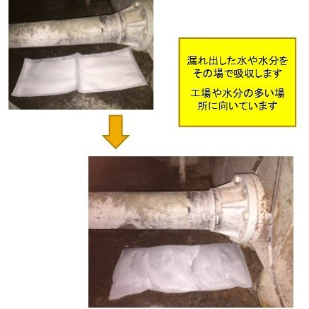 あれば便利 【スバル 吸水土のう 水分吸収シート 3L用 10枚】|showa-shokai|05
