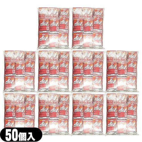 非常用ブランケット エニィ(any) 保温アルミシート(1300x2100mm) x500個