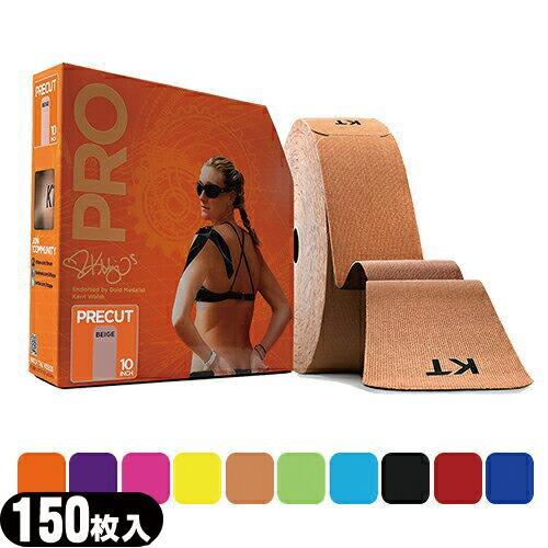 キネシオロジーテープ ジャンボロール業務用 KT TAPE PRO(ケーティーテーププロ) 150枚入