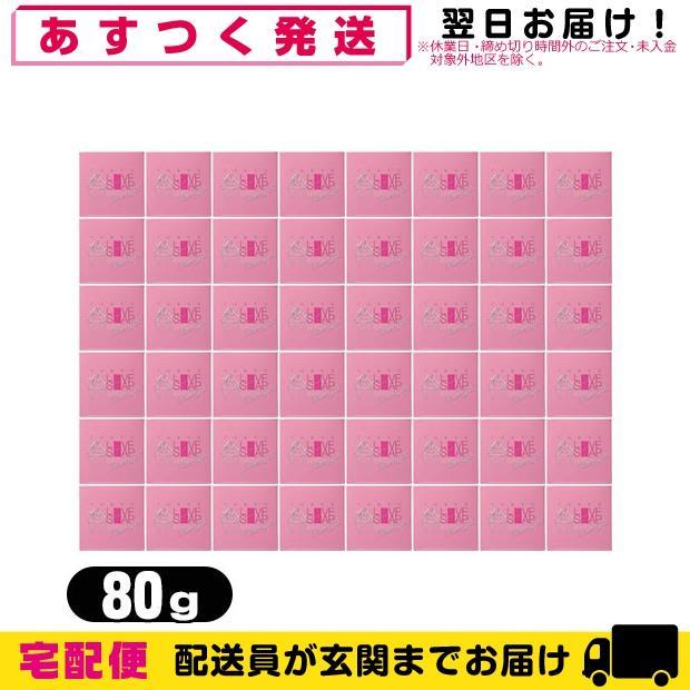 化粧石鹸 東京ラブソープ ピュアガールズ(TOKYO LOVE SOAP Pure Girls) 80g x48個+レビューで選べるおまけ付