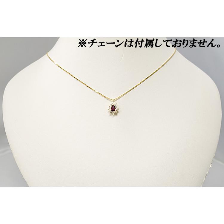 【SH50533】ティファニー ペンダントトップ ルビー K18イエローゴールド【中古】|sht-ys|04