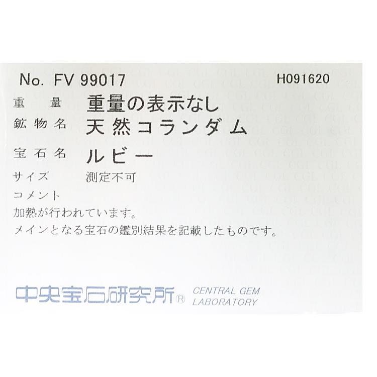 【SH50533】ティファニー ペンダントトップ ルビー K18イエローゴールド【中古】|sht-ys|05