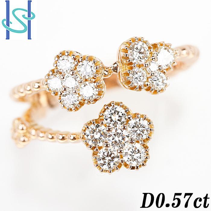【SH55681】ダイヤモンド リング 0.57ct K18ピンクゴールド 花 フラワー 蝶 バタフライ パピヨン【新品】|sht-ys