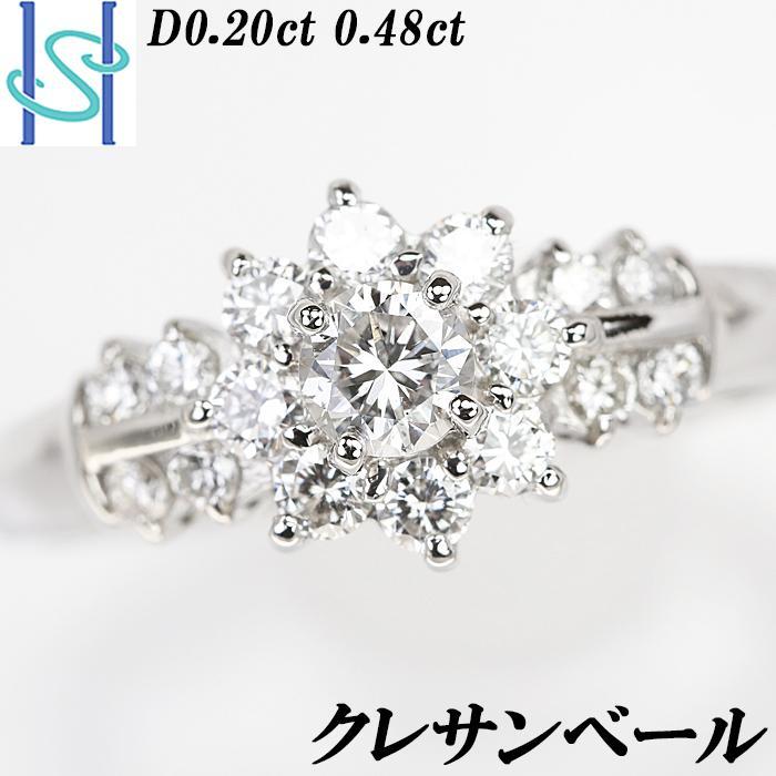 【SH55710】クレサンベール ダイヤモンド リング 0.20ct 0.48ct プラチナ900 花 フラワー【中古】|sht-ys