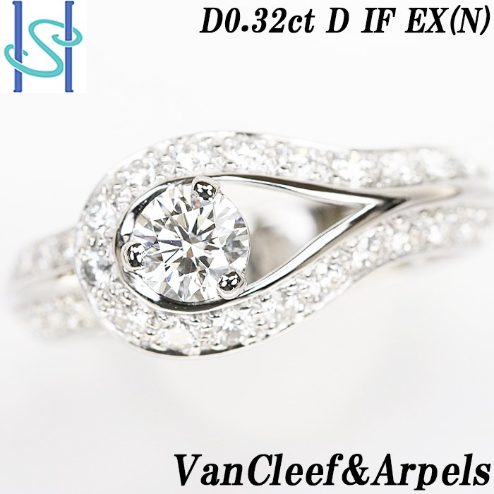 【SH56627】ヴァンクリーフ&アーペル ダイヤモンド リング 0.32ct D IF EX (N) Pt950 クチュール ソリティア【中古】|sht-ys