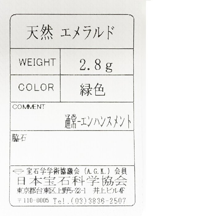 【SH58503】カルティエ スパルタカス ブレスレット K18 イエローゴールド チャーム【中古】|sht-ys|05