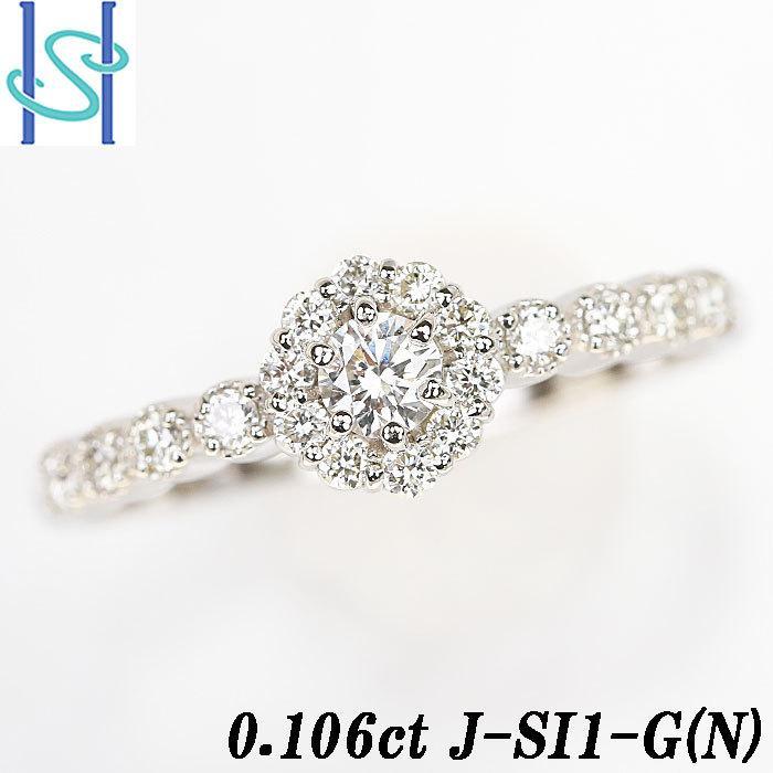 【SH59388】ダイヤモンド リング 0.106ct J SI1 G (N) 0.196ct プラチナ Pt950 花 フラワー【中古】 sht-ys