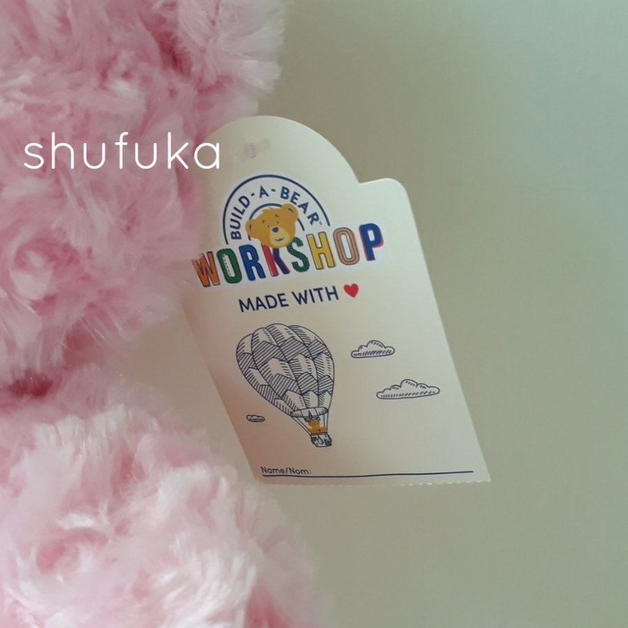 ビルドアベア テディベア ぬいぐるみ ピンク クマ Pink Cuddles Teddy 40cm 出生証明書付き 日本未発売 アメリカ購入 Build A Bear Work Shop shu-fu-ka 04