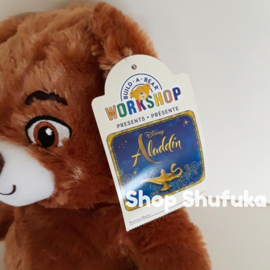 ビルドアベア アラジン ぬいぐるみ ディズニー 40cm 茶色 ブラウン 日本未発売  Build A Bear Work Shop Disney Aladdin Inspired Bear shu-fu-ka 03