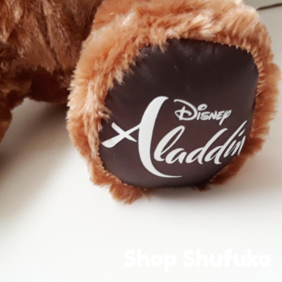 ビルドアベア アラジン ぬいぐるみ ディズニー 40cm 茶色 ブラウン 日本未発売  Build A Bear Work Shop Disney Aladdin Inspired Bear shu-fu-ka 04