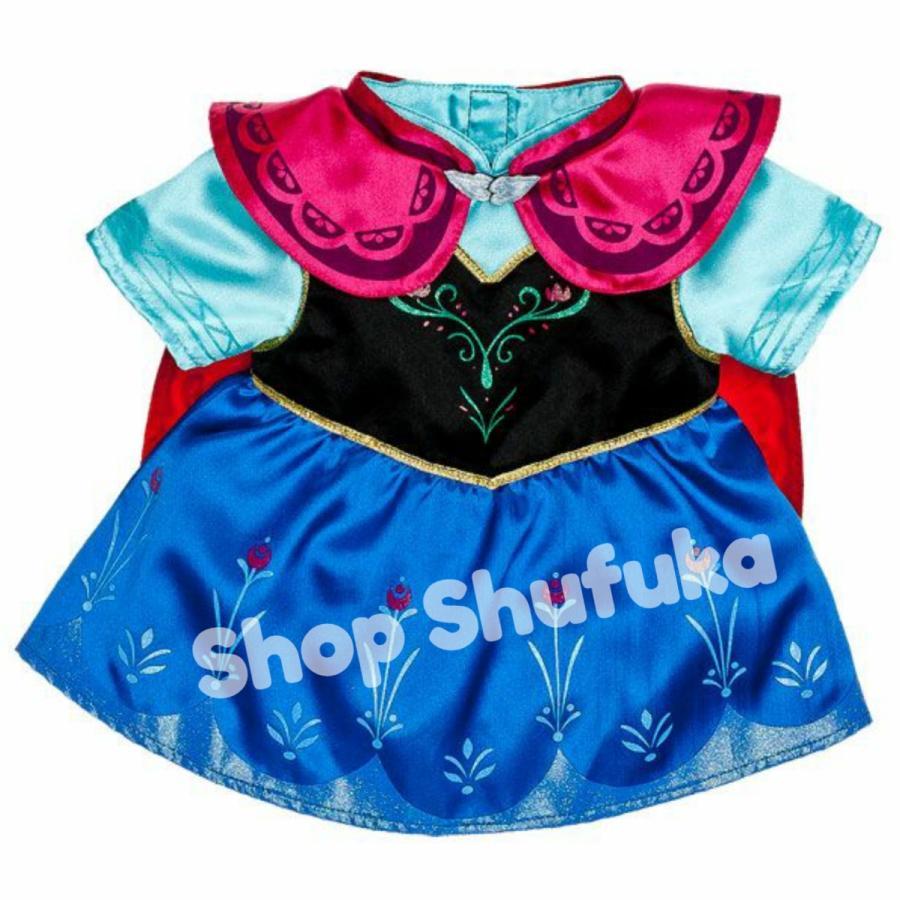 ビルドアベア アナと雪の女王 アナ ドレス コスチューム テディベアぬいぐるみ 衣装 コスプレ シェリーメイ ディズニー Build A Bear Work Shop shu-fu-ka
