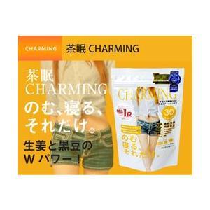 茶眠 予約販売 チャーミング CHARMING 完売 2g×30袋 60g