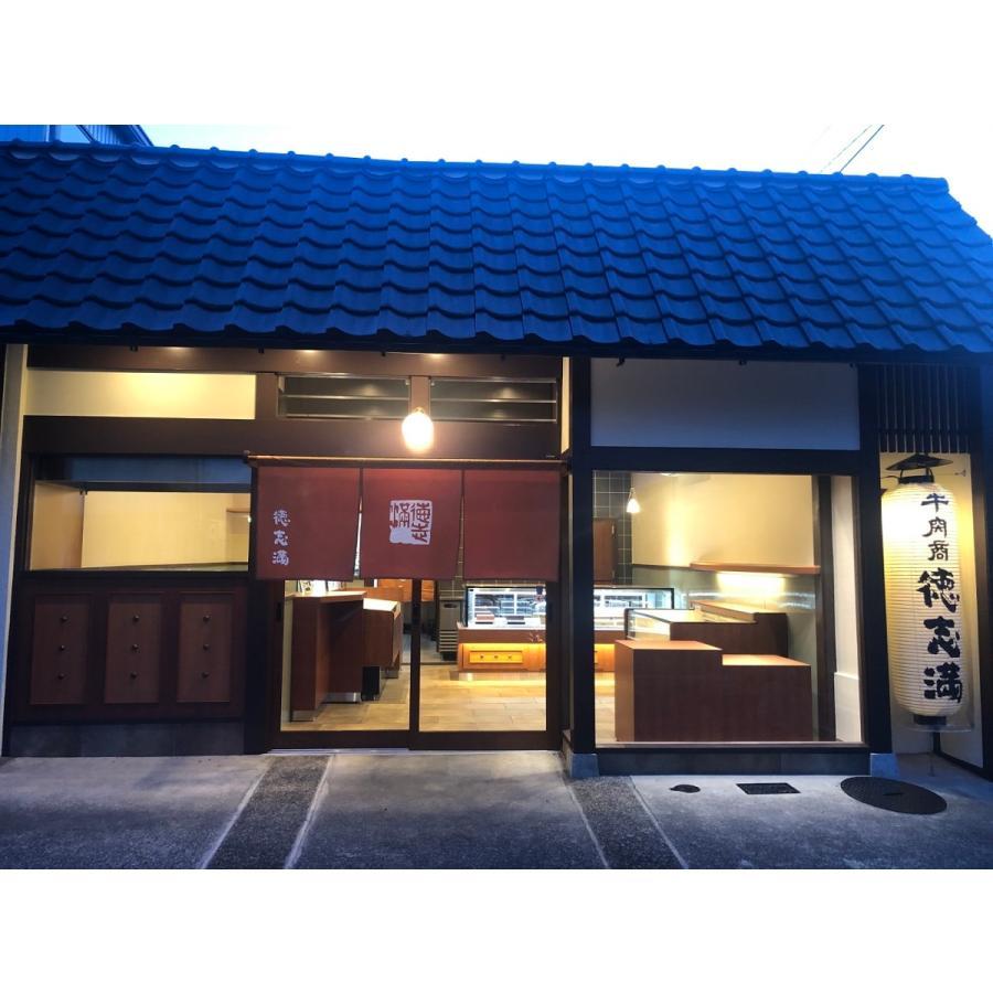 「滋賀県ご当地モール」近江牛 焼肉用(バラ)460g 【冷凍】|shubo|03