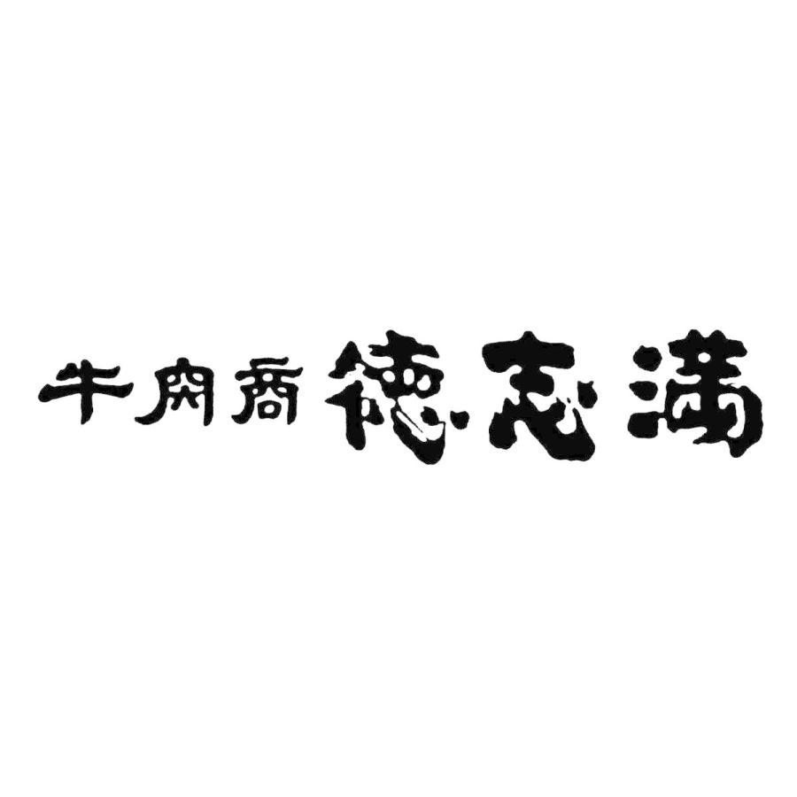 「滋賀県ご当地モール」近江牛 焼肉用(バラ)460g 【冷凍】|shubo|04