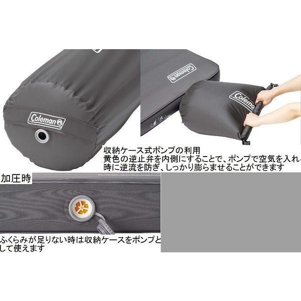 コールマン 2000036154/キャンパーインフレーターマットハイピーク/ダブル(送料無料)|shugakuso|03