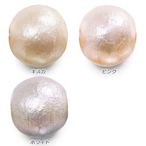 ビーズ パール コットンパール(両穴) 18mm shugale1 02