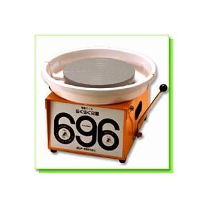陶芸 電動ろくろ 卓上電動ろくろ らくらく2型 ドベ受付き