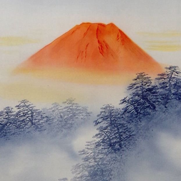 掛軸「赤富士山水」 吉井大起|shukeido-net|02