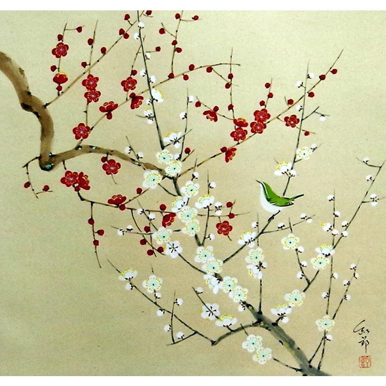 掛軸「紅白梅に鶯」 大野紅節|shukeido-net|02