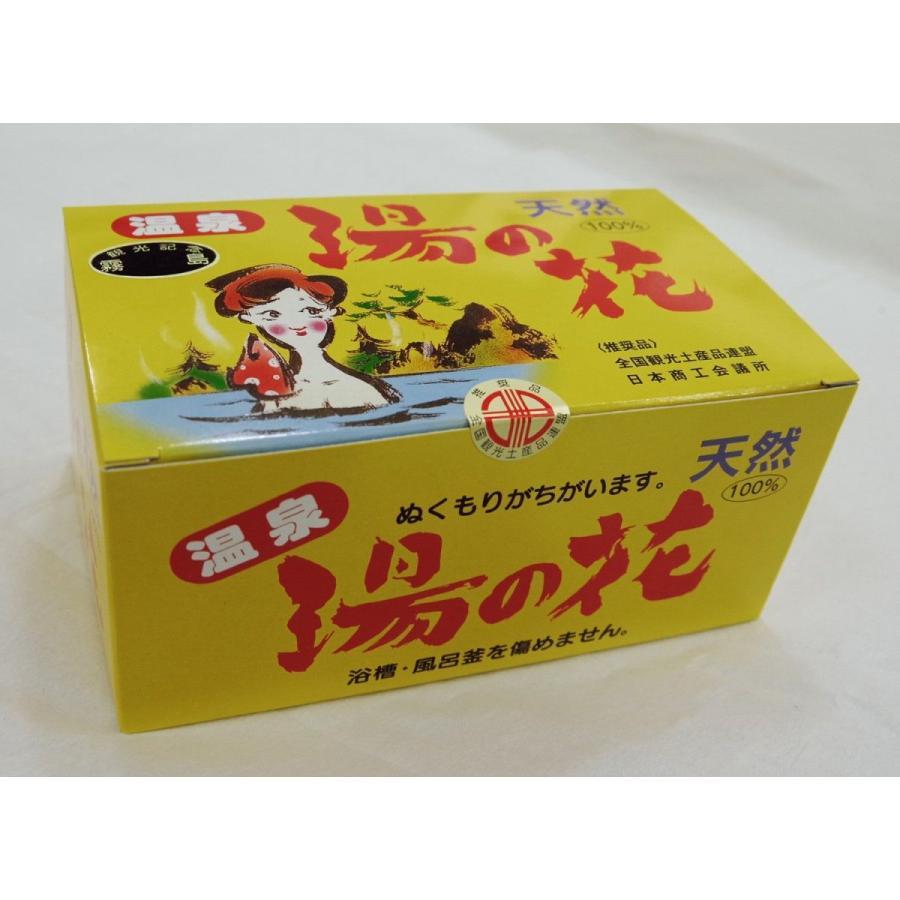 「天然湯の花」入浴剤|shukeido-net