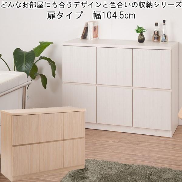キャビネット 木製 評判 a4 オフィス 収納棚 完成品 贈答品