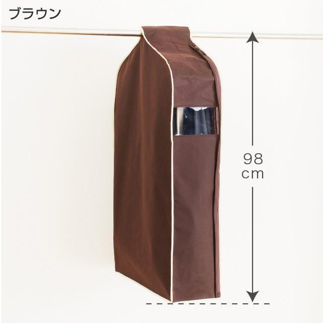 洋服カバー 4〜5枚の洋服をまとめてカバー パーソナルクローク サイズ90※欠品の為、4月上旬の発送になります|shuno-su