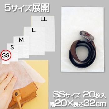 不織布 収納袋SS 20枚入※使用生 地のメーカー変更に伴い透け感が アップしました|shuno-su