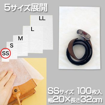 不織布 収納袋SS 100枚入※使用生 地のメーカー変更に伴い透け感が アップしました|shuno-su