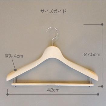 木製ハンガー ダブルバー付き42 10本入 ブナ材のデラックスハンガー ※お取り寄せアイテム|shuno-su|02