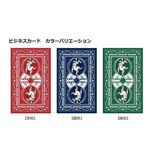 酒ランプ 日本酒好きのための特別なビジネスカード shusakesakebumon