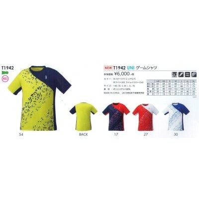 ゴーセン バドミントン ウェア GOSEN UNI ゲームシャツ T1942